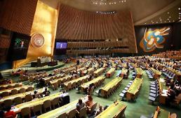 평창올림픽 휴전 결의안, 유엔총회 채택 ...김연아 스포츠의 평화 촉진 힘 믿는다