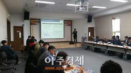 충남도, 화력발전 주변 기후환경영향 연구 '박차'