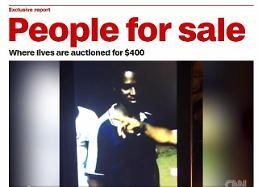 사람 한 명에 44만원…인간 경매 벌어지는 아프리카