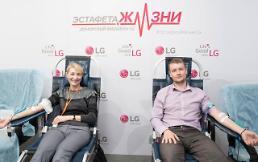 LG전자, 헌혈로 모은 기부금 특이질병 어린이 위해 쓴다