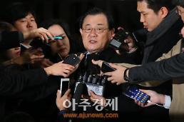 이병기 전 국정원장도 구속영장