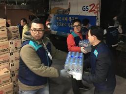 [포항 지진] 유통·외식업계, 수능마케팅 차질에도 구호활동 '훈훈'
