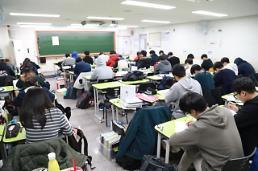 '수능연기' 사교육업계 비상, 향후 교육계획 일제히 변경 '후폭풍' 심화