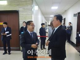 남궁영 충남행정부지사, 내년도 국비 확보 잰걸음