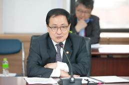 과기정통부, 국내 웹툰 산업 글로벌 진출 방안 논의