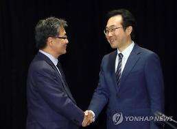 한·미, 제주서 북핵 6자회담 수석대표 협의