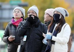 오늘 서울 첫눈…작년보다 9일 빨랐다