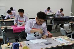 LG전자, 서비스 명장 키우는 기술올림픽 개최