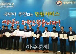 용인시 수지보건소 '베이비프리마켓' 행안부 장관상 수상