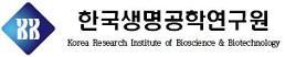 생명硏, 포항 지진 피해 주민에게 600만원 성금 전달