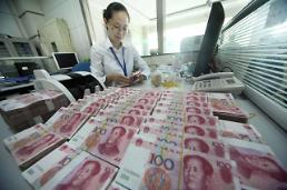 중국 위안화 고시환율(21일) 6.6356위안...0.13% 가치 하락