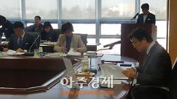 성남시 스마트 정책개발 연구과제 평가회 열어