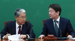 국민의당, 바른정당과 정책연대 추진…선거연대까지 잇는다