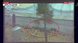 [영상] 유엔사 공개 CCTV 속 JSA 귀순 북한 병사, MDL 넘는 것부터 낙엽더미에 쓰러진 모습까지