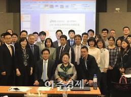 제약바이오협회, 대만제약협회와 공동발전 협력키로