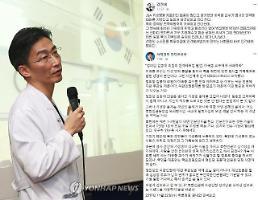 이국종 교수 저격 김종대 의원을 향해 김진태·하태경 의원도 지적 사과하라