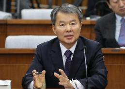 이진성 북한은 주적 맞다…국보법은 폐지보다 개정