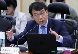 """김종대 의원""""'탈북자들과 식사하면 찜찜할 것 같다'하더라,이국종 찾아가 오해 풀고싶다"""""""