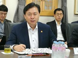 [전문] 김영춘 해수부 장관 세월호 유골 발견 은폐보도 관련 사과문
