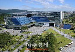 성남시 2018년도 예산 2조9618억원 편성