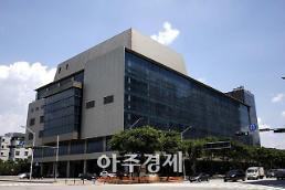 성남시 펀스테이션 1002억원에 4차 매각 공고