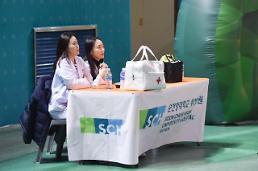 순천향대 부천병원, 4년 연속 부천 KEB하나은행 여자농구단 의료 후원