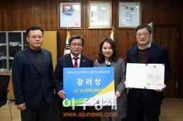 서천군, 한산모시산업특구 '우수'지역특구 수상