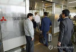 일본 제조업 망신 어디까지? 고베제강 이어 미쓰비시 계열사도 데이터 조작 논란
