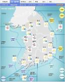 '날씨'중부,전라,경북,경남서부 최고10㎝ 눈..천둥,번개..아침 최저-7도