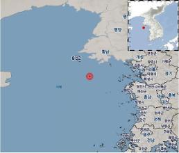 인천 해역서 규모 2.6 지진..24일0시29분56초..기상청피해 없을 것