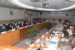 동두천시 중장기 발전계획수립 연구용역 중간보고회 개최