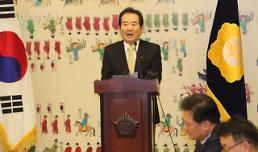 丁 의장-미르지요예프 우즈벡 대통령…양국 관계 증진 약속