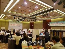 경상북도 우수중소기업...베트남 수출 '청신호'