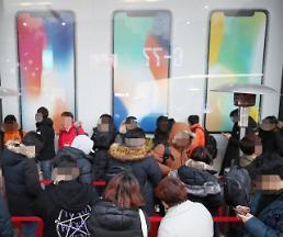 '아이폰' 외사랑에도…애플 갑질 '도 넘었다'
