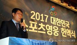   스포츠 영웅 헌액식서 빛난 차범근 전 감독의 길