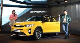 기아차, 스토닉 가솔린 모델 출시… 1655만원부터