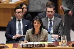 美 北 전쟁에 더욱 가까워져…강력제재…中 북한 도발엔 미국 책임 커