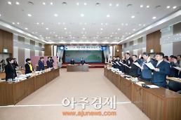 의왕시의회 2017 행정사무감사 마쳐
