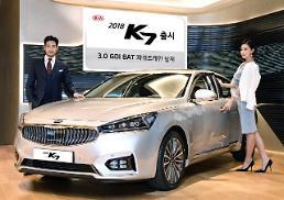 기아차, 고속도로주행보조 기능 탑재 2018년형 K7 출시
