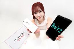 KT, 화웨이서 제조한 'Be Y 폰 2' 출시