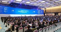 중국 제4회 세계인터넷대회...마윈, 팀 쿡 등 IT 거물의 메시지