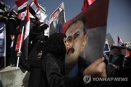 [글로벌포토] 33년 독재자 살레 피살...예멘 분쟁 장기화 우려