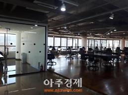 """양재 R&CD 특구 지정 두 달 넘게 표류...서울시 """"투자 지속"""""""