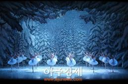 군포문화재단 유니버설발레단 <호두까기인형> 공연