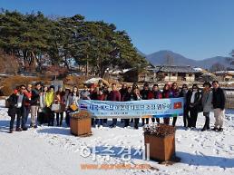동남아 국가에 '충남의 겨울 매력' 알린다