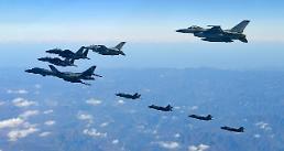 한미 연합공중훈련 오늘 종료된다… F-22 등 美 전투기 순차적 복귀