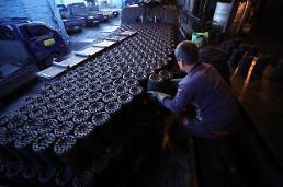 韓, 지난해 석탄보조금 1억5000만 달러…세계 2위