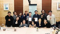 사과나무컴패션월드, 신임 이사장 취임식 및 송년행사 개최