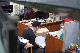 금품수수 의혹 이우현 출석연기 요청…檢, 재소환