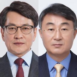 한국야쿠르트, 신임 대표에 김병진 부사장
